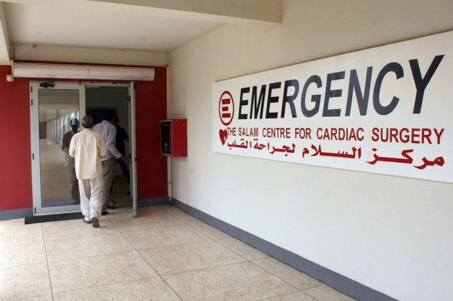 Emergency Salam center for cardiac surgery