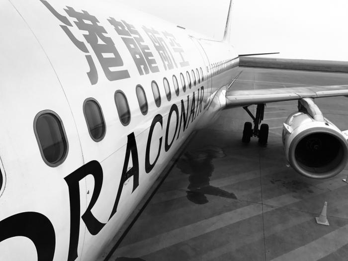 Cathay Dragon aircraft in Dragonair livory - Hong Kong International airport