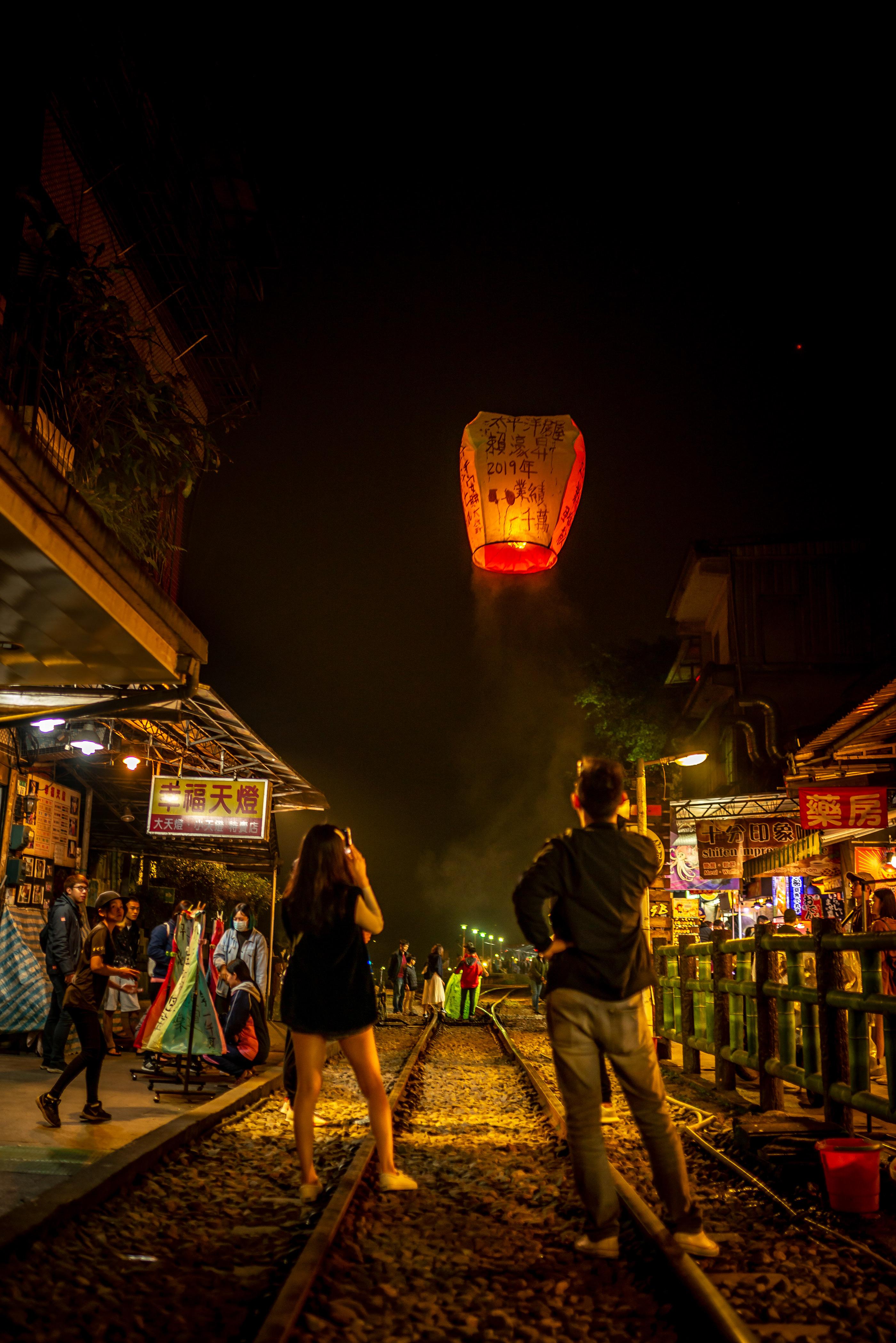 Pinxi releasing a lantern